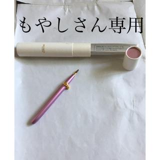 ミキモト(MIKIMOTO)のミキモト リップブラシ 新品(コフレ/メイクアップセット)