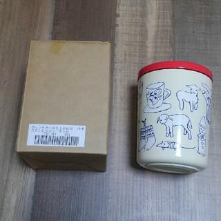 フェリシモ(FELISSIMO)の値下げ⭐新品未開封⭐ シロップ ステンレスジャーポット フェリシモ (弁当用品)
