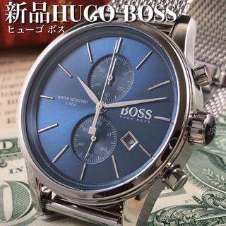 ヒューゴボス(HUGO BOSS)の★新品/純正BOX付★ヒューゴボス/メンズ腕時計/管理番号AS8581(腕時計(アナログ))
