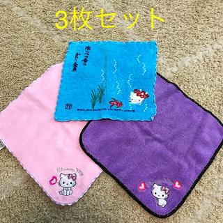サンリオ - ♡キティちゃん タオルハンカチ3枚♡