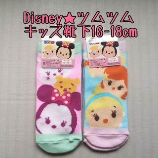 Disney - Disneyツムツム★キッズ靴下16~18cm★ツムツムキャラクター 人気ゲーム