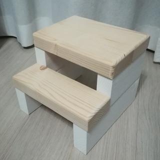 木製 ナチュラル 踏み台(その他)