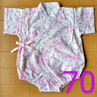 ニシマツヤ(西松屋)の【美品】甚平 ピンク うさぎとお花の柄(甚平/浴衣)