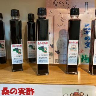 桑の実酢(缶詰/瓶詰)