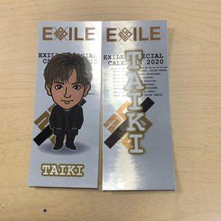 EXILE - 佐藤大樹 千社札