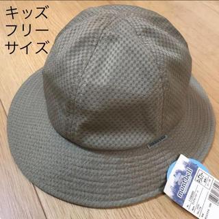 モンベル(mont bell)の新品未使用 モンベル 帽子 ハット キッズ フリーサイズ(帽子)