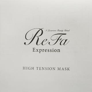 リファ(ReFa)のリファエクスプレッション ハイテンションマスク 耳かけタイプマスク【3枚】(パック/フェイスマスク)