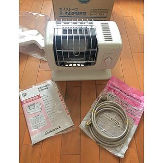 リンナイ(Rinnai)のリンナイ セラミック赤外線ガスストーブ R-483PMSIII 新品 ホース付(ストーブ)