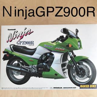 カワサキ(カワサキ)のKawasaki Ninja GPZ900R '98国内仕様 プラモデル ①(模型/プラモデル)