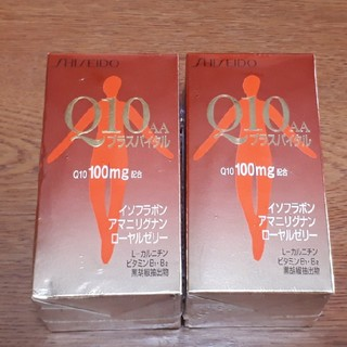 シセイドウ(SHISEIDO (資生堂))のSHISEIDO Q10AA プラスバイタル二箱セット 内容量40.5g 90粒(その他)