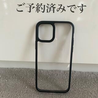 アップル(Apple)のiPhone11pro ラバーハイブリッドケース/ブラック ドコモ購入品(iPhoneケース)