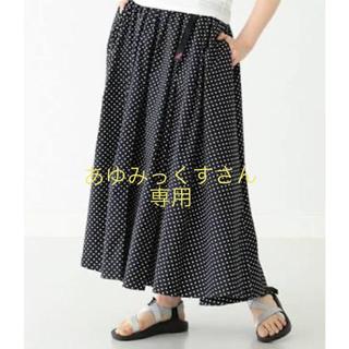 グラミチ(GRAMICCI)のグラミチ 水玉スカート(黒)(ロングスカート)