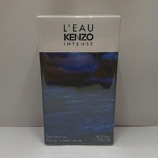 ケンゾー(KENZO)のケンゾー ローパーケンゾー インテンス プールオム 50ml(香水(男性用))