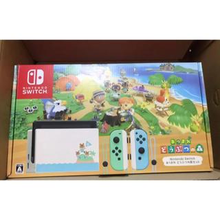 ニンテンドースイッチ(Nintendo Switch)のあつまれどうぶつの森セット同梱版 Switch 本体(家庭用ゲーム機本体)