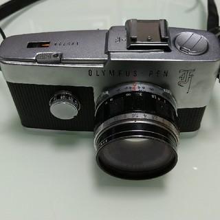 オリンパス(OLYMPUS)のolympus- pen f カメラ(フィルムカメラ)