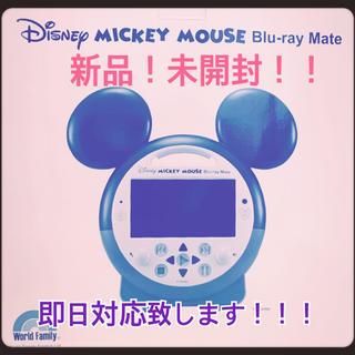 ディズニー(Disney)の【のん様専用】ミッキーメイト(ブルーレイプレイヤー)