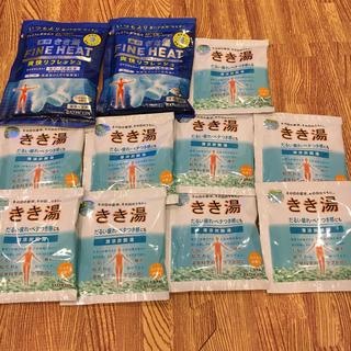 入浴剤 薬用きき湯10袋+きき湯9袋セット(入浴剤/バスソルト)