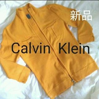 カルバンクライン(Calvin Klein)のCK カルバンクライン 新品 レディース(ノーカラージャケット)