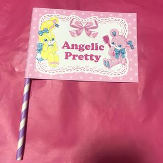 アンジェリックプリティー(Angelic Pretty)のIce Cream Parlor Flag ノベルティ(ノベルティグッズ)