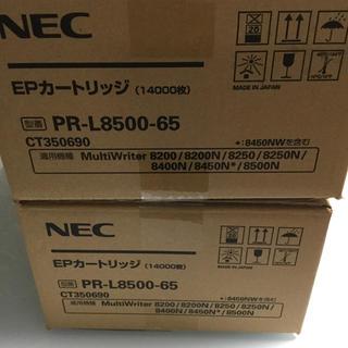 エヌイーシー(NEC)のNEC PR-L8500-65 トナーカートリッジ(新品・未使用品)(PC周辺機器)