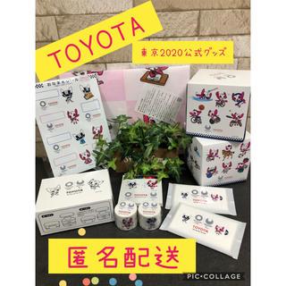 トヨタ(トヨタ)の【非売品】TOYOTA 東京2020 ランチボックス お名前シール マステ 他(ノベルティグッズ)