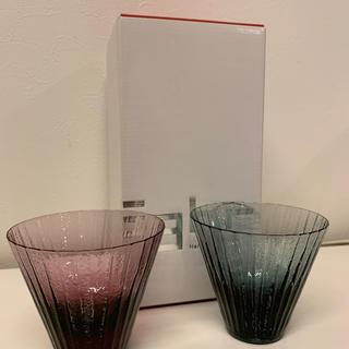 スガハラ(Sghr)のスガワラガラス ペアグラス(グラス/カップ)