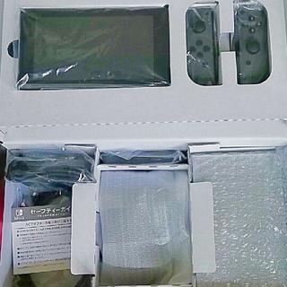 アイフォーン(iPhone)の専用 スイッチ(家庭用ゲーム機本体)
