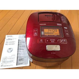 東芝 - TOSHIBA5.5号炊き真空圧力炊飯器 ジャンク品