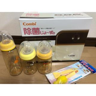 コンビ(combi)のコンビ 除菌じょーずα ピジョン 哺乳瓶他セット(哺乳ビン用消毒/衛生ケース)