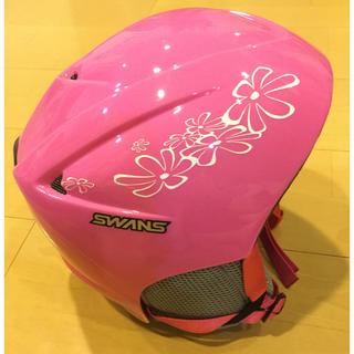 スワンズ(SWANS)のSWANS  ピンク ヘルメット(その他)