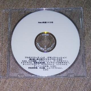 アムウェイ(Amway)のAmway特選DVD16(その他)