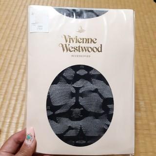 ヴィヴィアンウエストウッド(Vivienne Westwood)のVivienne Westwood ストッキング black (タイツ/ストッキング)