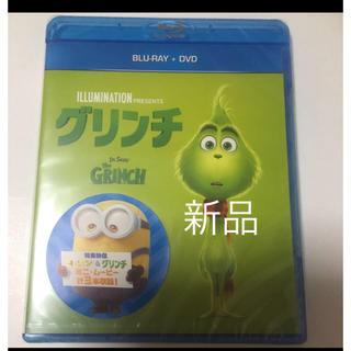 ユニバーサルエンターテインメント(UNIVERSAL ENTERTAINMENT)のグリンチ ブルーレイ DVD(キッズ/ファミリー)