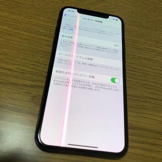 アイフォーン(iPhone)のiPhone x 64GB simフリー 完動品(スマートフォン本体)
