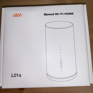 エーユー(au)のspeed Wi-Fi HOME LO1s(その他)