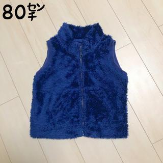 ユニクロ(UNIQLO)のUNIQLO 80㌢ ファー ベスト ブルー(ジャケット/コート)