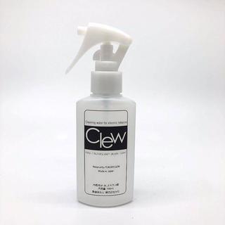 加熱式タバコ専用クリーナー Clew (クリュー)® お徳用100ml アイコス(オフィス/パソコンデスク)