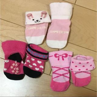 サンカンシオン(3can4on)のコムサ 3can4on ベビー靴下 7〜12cm(靴下/タイツ)