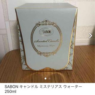 サボン(SABON)のSABON  キャンドル (その他)