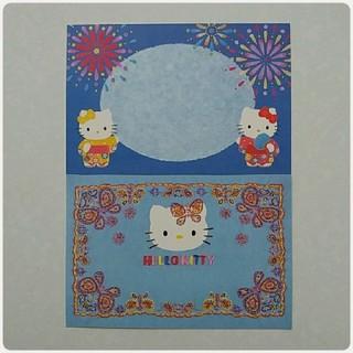 ハローキティ(ハローキティ)のハローキティ ポストカード(使用済み切手/官製はがき)