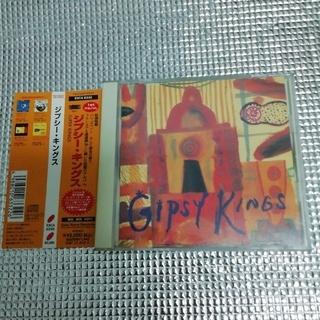 ジプシー・キングス(ワールドミュージック)