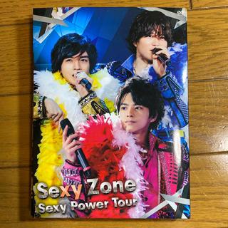 Sexy Zone - SexyZone King & Prince DVD