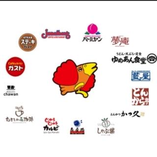 スカイラーク(すかいらーく)のすかいらーく 5000円(レストラン/食事券)