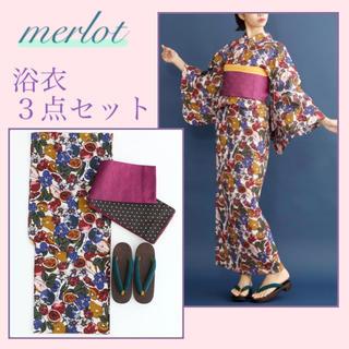 メルロー(merlot)のネット完売品!【メルロー】フルーツ柄 浴衣3点セット(浴衣+帯+下駄) ホワイト(浴衣)