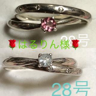 🌹はるりん様🌹シルバー925💍28号リング2本ご購入品(リング(指輪))