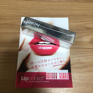 ISKIN  Lipaddict  リップアディクト 201スウィートナッシング(リップケア/リップクリーム)