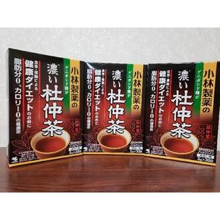 コバヤシセイヤク(小林製薬)の杜仲茶 濃い 小林製薬 健康 ダイエット ゲニポシド酸 3g×30袋×3箱(健康茶)