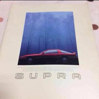 トヨタ(トヨタ)のスープラ カタログ(印刷物)