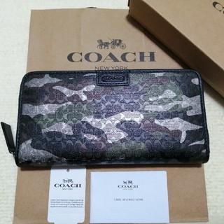 コーチ(COACH)の新品未使用 COACH コーチ 迷彩 財布(長財布)