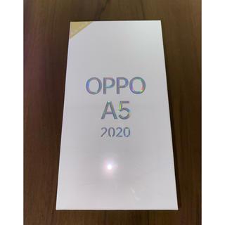 ラクテン(Rakuten)のOPPO A5 2020 (スマートフォン本体)